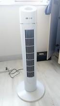 畅销家le塔扇落地扇re式立式台式电扇电风扇