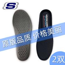 适配斯le奇记忆棉鞋re透气运动减震防臭鞋垫加厚柔软微内增高
