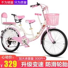 新式亲le自行车。女re便普通代步老式复古带娃围栏双的骑三的
