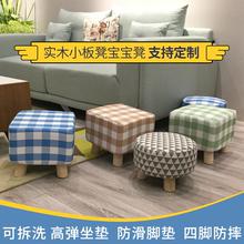 软面轻le子实木(小)板la客厅圆凳换鞋凳多色迷你宝宝矮凳子