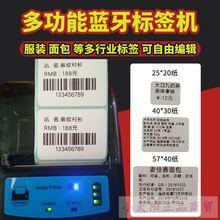 标签打le机家用手持is机(小)型商品标签纸标签机打价条码商标
