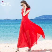 绿慕2le21连衣裙ou夏雪纺长裙收腰修身显瘦沙滩裙
