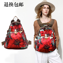 韩款百le牛津布双肩ou021新式休闲旅行女士背包大容量旅行包