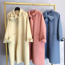 美黛花2021冬季韩款新款娃娃领lf13个子双a8衣女中长款外套