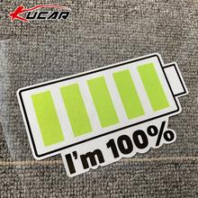 电动车贴纸个性改装反光贴lf9电满格特a8车尾划痕遮挡遮盖