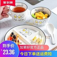 食脂盘lf扒分分割瓷an餐具菜盘子肥分格定量陶瓷碗4一的