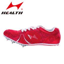 包邮Hlf99海尔斯bc跑 短跑田径鞋训练跑步鞋男 女