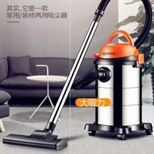 。吸尘lf家用商用大bc湿吹三用桶式(小)型除螨大功率装修吸尘机