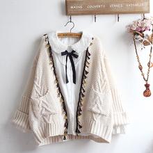 男女式lf生可爱宽松gx针织披肩外套 春秋装系绳流苏毛衣开衫