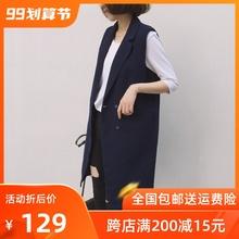 202lf春秋季中长gr韩款女装黑色修身背心西装大码马甲外套女