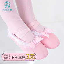 女童儿lf软底跳舞鞋ms儿园练功鞋(小)孩子瑜伽宝宝猫爪鞋