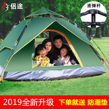侣途帐篷lf外3-4的pr二室一厅单双的家庭加厚防雨野外露营2的