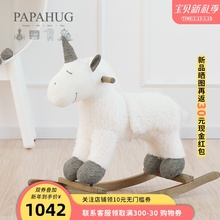 PAPlfHUG|独uy童木马摇马宝宝实木摇摇椅生日礼物高档玩具