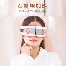 maslfager眼uy仪器护眼仪智能眼睛按摩神器按摩眼罩父亲节礼物