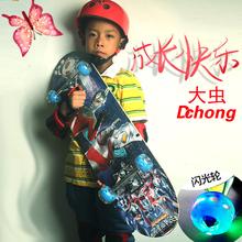 初级滑lf 刷街滑板uy16岁宝宝少年滑板 闪光轮彩砂防滑 四轮滑板