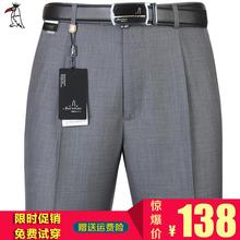 啄木鸟lf士薄式高腰wf直筒免烫宽松男裤大码西裤夏季中年长裤
