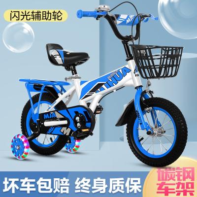 (小)孩子lf行车宝宝2wf。脚踏幼儿折叠车四轮车子女孩儿运动生日