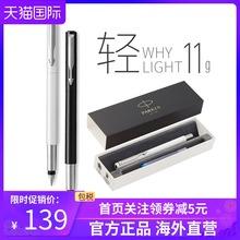 PARlfER派克 wf列入门级轻型墨水笔礼盒 黑色0.5mmF尖 学生练字商务