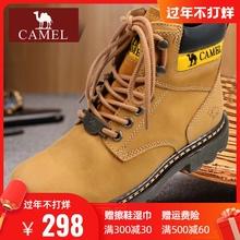 Camlfl/骆驼男qq020秋冬季牛皮情侣工装马丁靴 高帮休闲大头鞋子