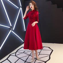 敬酒服lf娘2020xw季结婚回门气质连衣裙礼服裙女长袖酒红色冬