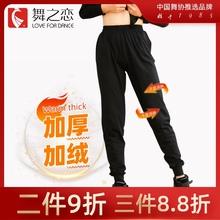 舞之恋lf蹈裤女练功hz裤形体练功裤跳舞衣服宽松束脚裤男黑色