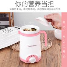 办公室lg生电炖杯电ao杯迷你全自动陶瓷保温牛奶加热器 1-2的