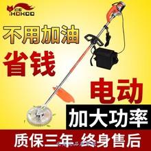 红狐充lg式电动除草kj割稻机背负式园林家用锂电剪草机