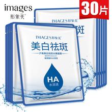 熊果苷lg白保湿面膜hq 补水去黄美白淡斑提亮肤色皮肤暗沉
