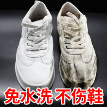 优洁士lg白鞋洗鞋神pp刷球鞋白鞋清洁剂干洗泡沫一擦白