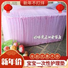 包邮婴lg一次性隔尿yr生儿吸水防水尿垫宝宝护理垫纸尿片(小)号