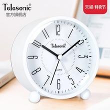 TELlhSONICaa星现代简约钟表静音床头钟(小)学生宝宝卧室懒的闹钟