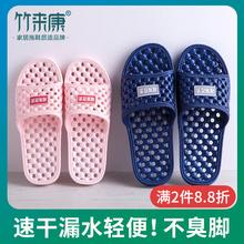洗澡拖鞋漏水浴室防滑男女镂空lh11摩卫生aa居室内家用冬天