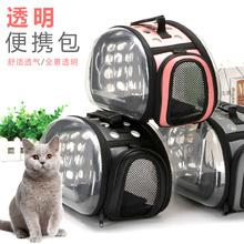 [lhjaa]猫包外出便携宠物猫咪全透