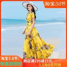 香衣丽lh2021夏aa修身显瘦V领大摆连衣裙波西米亚度假沙滩裙