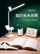 学生写字灯无lh3影旋转灯aa房间迷你好视力照明灯新房灯饰