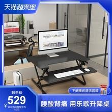 乐歌站lh式升降台办aa折叠增高架升降电脑显示器桌上移动工作