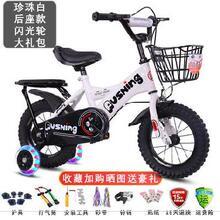幼童2lh宝宝自行车aa脚踏单车宝宝宝宝婴幼儿男童宝宝车单车