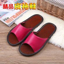 海宁皮拖鞋夏季居家lh6防滑实心aa板拖鞋室内男女凉拖鞋
