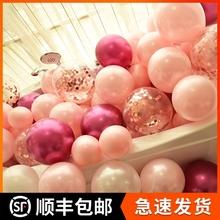 装饰婚lh用品粉色婚st客厅生日装饰派对场景布置