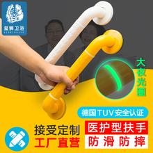 卫生间lh手老的防滑st全把手厕所无障碍不锈钢马桶拉手栏杆