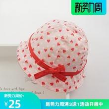 女宝宝lh莓遮阳春秋st盆帽(小)宝宝公主渔夫帽防晒夏季