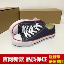 官网60新款正品凡客帆布鞋女lh11白色红st款帆布女鞋子