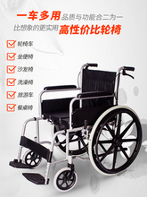 [lhst]雅德老年轮椅可折叠轻便老