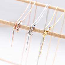 DIYli925银龙11路通串珠手链扣针式万能项链硅胶调节盒子链子