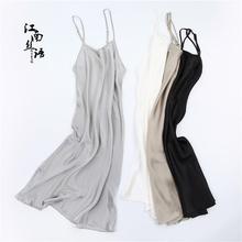 不拼接li丝吊带裙夏1100桑蚕丝中长打底连衣裙纯色内搭防透衬裙