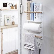 妙holie 创意铁ng收纳架冰箱侧壁餐巾挂架厨房免安装置物架