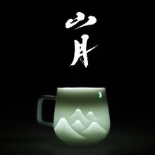 生日礼li定制山月玲ou德镇陶瓷杯马克杯家用办公情侣杯子女男