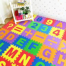 宝宝学li行垫拼接 ou无毒加厚无味泡沫地垫 宝宝 拼图字母数字
