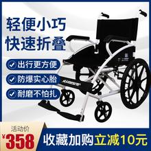 迈德斯li手动轮椅老ou叠轻便残疾的家用手推四轮多功能代步车