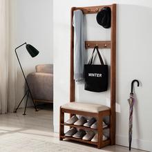 实木衣li一体组合落ou挂衣帽架鞋架简易多功能穿鞋凳子